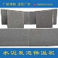 A1级水泥发泡保温板